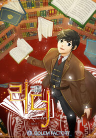 Reader Manhwa