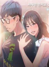 Sweet-Guy-Manga-Read-Online