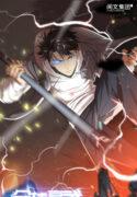 Global Martial Arts Manga
