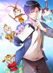 My Amazing Wechat Manga