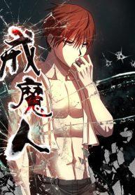 The Devil Ring (Bloody Majin)