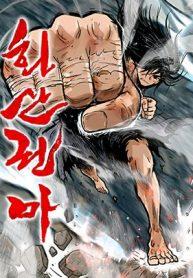 fist-demon-of-mount-hua