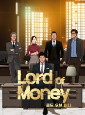 lord-of-money