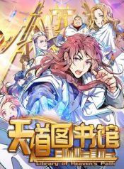Library of Heaven's Path Manga